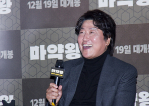 [NSP PHOTO]'마약왕' 송강호