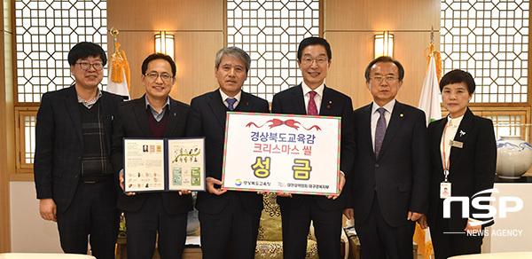 (사진 = 경북교육청)