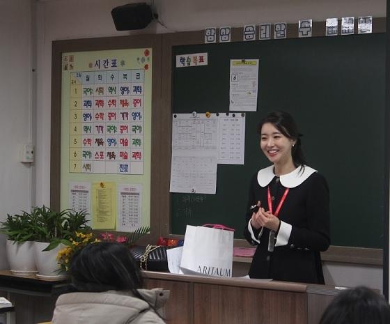 ▲미래직업협회가 목동 봉영여자중학교에서 개최된 2018 학교와 마을이 만나는 교육공동체 캠프를 운영했다. (사진 = 미래직업협회)