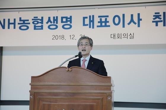 홍재은 NH농협생명 신임대표가 취임식에서 발언하고 있다. (사진 = NH농협생명)