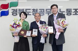 [NSP PHOTO]경북도청 직원들의 'BEST 도의원'은 도기욱, 임미애, 한창화 의원