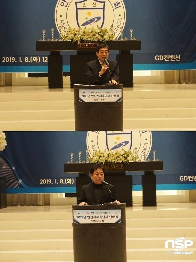 단배식에서 윤화섭 시장(위)과 김동규 의장이 신년사를 전하고 있다. (사진 = 나수완 기자)
