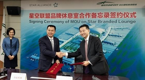 스타얼라이언스와 광저우 국제공항 간 MOU 서명식에서 (왼쪽부터) 치우 지아첸(Qiu Jiachen) 광저우 바이윈 국제공항 이사장과 제프리 고(Jeffrey Goh) 스타얼라이언스 대표가 기념 촬영을 하고 있다. (사진 = 아시아나항공)