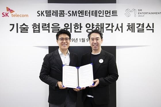 SK텔레콤이 엔터테인먼트 기업 SM엔터테인먼트그룹과 차세대 미디어 사업을 공동 추진한다. (사진 = SK텔레콤)