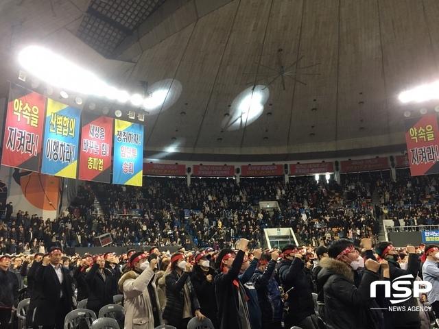 8일 서울잠실학생체육관에서 열린 국민은행 총파업 현장사진 (사진 = 윤하늘기자)