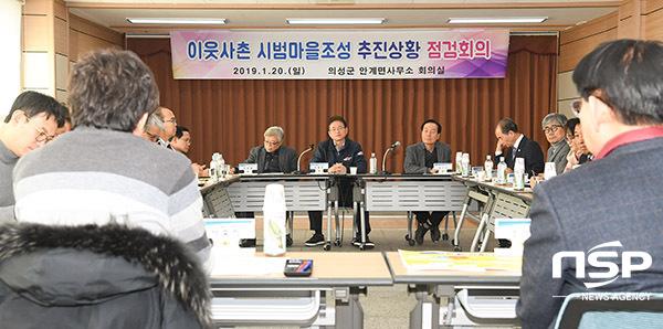 [NSP PHOTO]이철우 경북도지사, 20일 이웃사촌 시범마을 현장점검