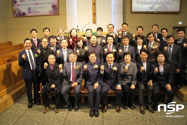 [NSP PHOTO]광명시기독교연합회, 연합회장 이 취임식 가져