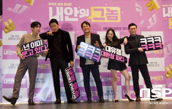 [NSP PHOTO]'내안의 그놈' 150만 돌파…올해 첫 손익분기점 돌파한 韓 영화