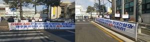 [NSP PHOTO]분노한 고양시 행주내동 주민들, 이재준 고양시장에 현대건설 대곡~소사 복선전철 공사 중단 촉구