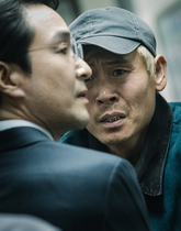 [NSP PHOTO]'우상' 제69회 베를린국제영화제 파노라마 섹션 공식 초청