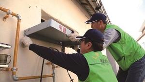 [NSP PHOTO]대전시, 서민층 400가구 가스시설 개선사업 지원