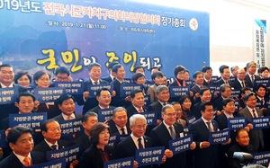 [NSP PHOTO]황명선 논산시장, 지방자치·분권강화 위한 협력 다짐