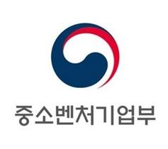 [NSP PHOTO]중기부, '2019 중소기업 기술개발사업 통합 공고' 발표