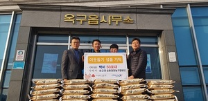 [NSP PHOTO]군산 '생금들', 나눔 실천 앞장…백미 50포 기탁