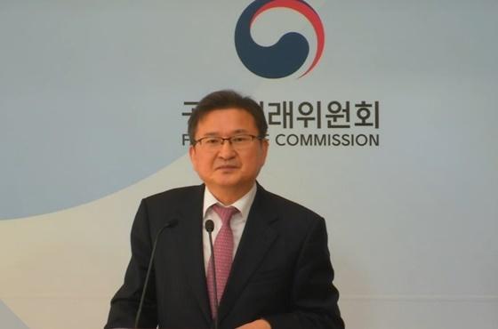 신동권 공정거래조정원장. (사진 = e-브리핑)