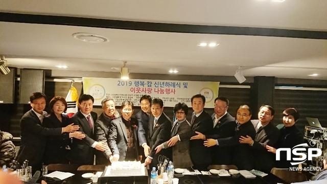 행복캄을 비롯한 봉사단체, 수원시, 관내 기관 관계자들이 케이크 커팅식을 진행하고 있다. (사진 = 남승진 기자)