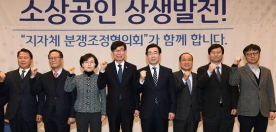 공정거래위원회와 서울시·인천시·경기도 3개 시·도와 지자체 가맹·대리점 분쟁조정협의회 합동출범식을 개최했다.