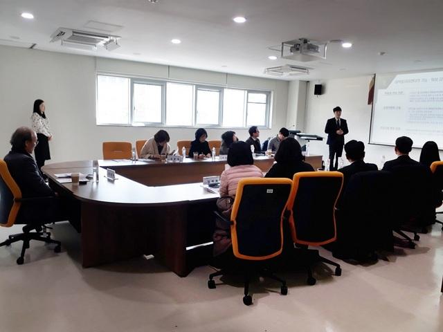 김포대학교가 청년고용협의회 회의를 진행하고 있다. (사진 = 김포대학교)