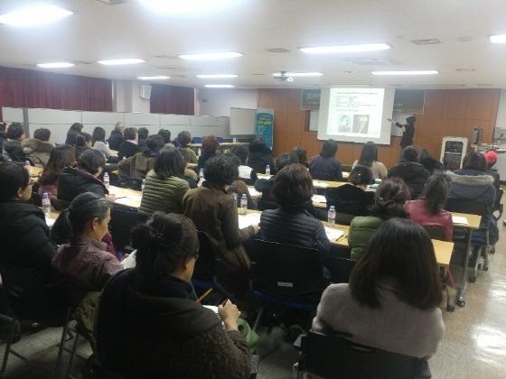 13일 광명시 여성비전센터에서 2019년도 상반기 교육 개강식이 진행되고 있다. (사진 = 광명시)