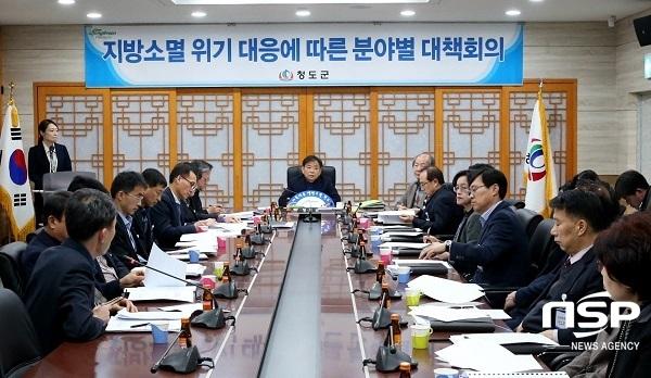 청도군이 박성도 부군수를 비롯한 국장, 담당관, 과·소장이 참석한 가운데 지방소멸 위기 대응 분야별 대책회의를 개최했다. (사진 = 청도군)