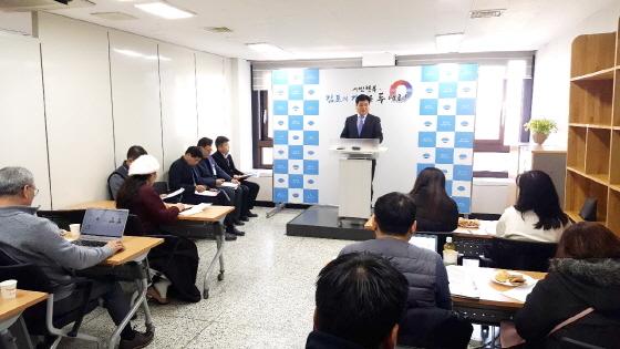 13일 김포시 브리핑룸에서 행정국 정례 브리핑이 진행되고 있다. (사진 = 김포시)