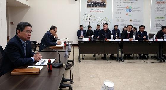 ▲서천군이 지난 13일 장항도시탐험역 콘텐츠 구축용역 및 시범사업 착수보고회를 개최했다. (사진 = 서천군)