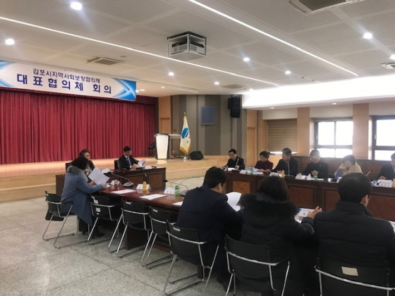 13일 김포시청 대회의실에서 대표협의체 위원 30명이 참석한 가운데 김포시 지역사회보장협의체의 2019년 첫 회의가 진행되고 있다. (사진 = 김포시)