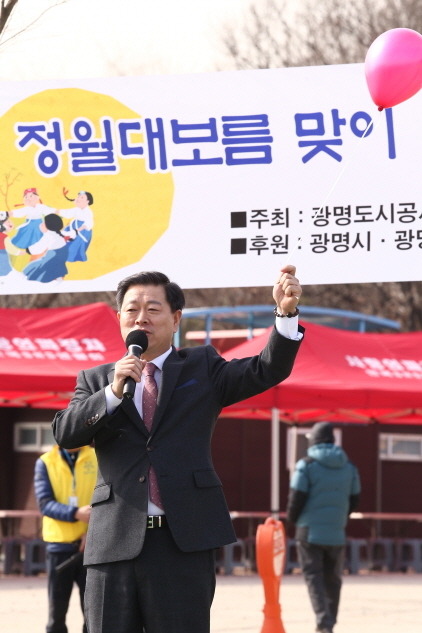 14일 박승원 광명시장이 정월대보름 맞이 어린이 연 날리기 한마당에 참여하고 있다. (사진 = 광명시)