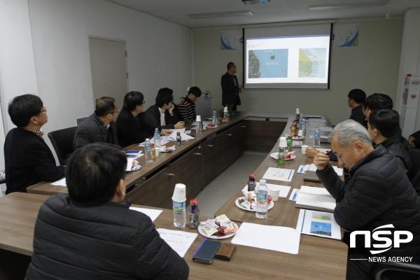 수산자원조성사업 전문가 세미나 모습 (사진 = FIRA 동해본부)