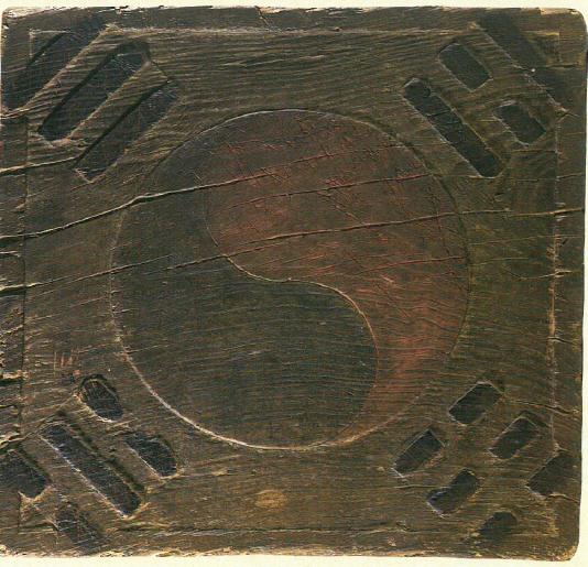 경기도박물관에 특별전시된 태극기 목각판. (사진 = 경기도)