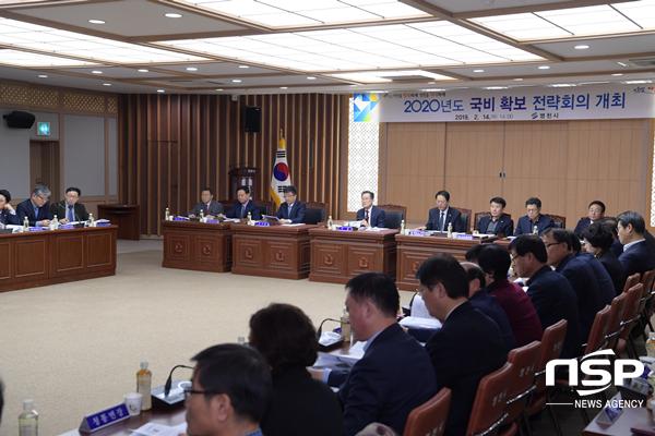 영천시가 14일 시청 대회의실에서 전부서장이 참석한 가운데 2020년도 국비 확보 전략회의를 개최하고 있다. (사진 = 영천시)