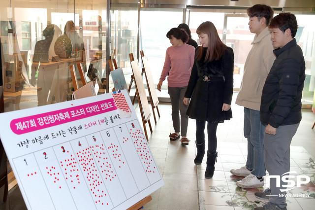 강진군이 군청 1층 로비에서 청자축제 포스터 선호조사를 실시하고 있다. (사진 = 강진군)
