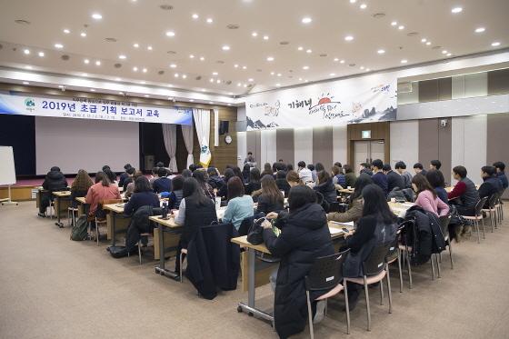 군포시의회와 상공회의소가 지역경제 활성화 방안을 논의하고 있다. (사진 = 군포시)
