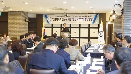 14일 김동규 안산시의장이 광덕회 2월 월례회에서 강연을 진행하고 있다. (사진 = 안산시의회)