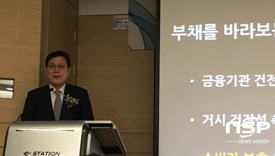 최종구 금융위원장이 14일 학술대회에서 기조연설을 하고 있다.