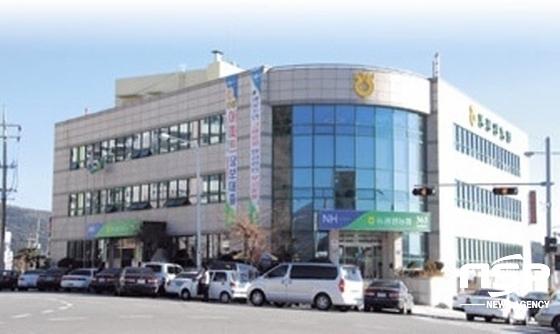 [NSP PHOTO]광양 동광양농협, 조합 돈 물쓰듯 '펑펑'
