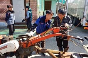 [NSP PHOTO]당진시, 오는 10월까지 '농기계 순회수리교육' 진행