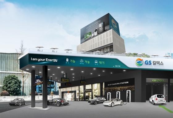 GS칼텍스 에너지·모빌리티 융복합 스테이션 이미지. (사진 = GS칼텍스 제공)