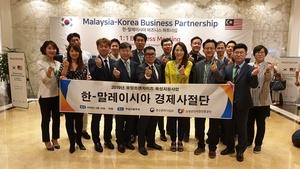 [NSP PHOTO]소상공인시장진흥공단, 소상공인 자금으로 중소기업 지원 논란