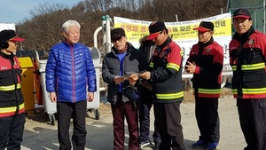 [NSP PHOTO]계룡시, '봄철 대형산불 특별 대책기간' 운영