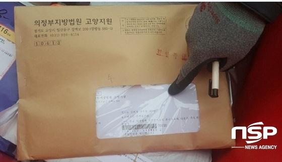 주소불명 수취인 거부로 전달하지 못한 법원서류를 우체국 직원이 설명하고 있다. (사진 = 풍동 데이엔뷰 비대위)