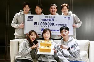 [포토]'돈' 개봉 4일만에 100만 돌파…류준열·유지태·조우진 등 인증샷 공개