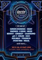 [포토]'지니뮤직 페스티벌 2019' 1차 라인업 발표..쌈디부터 키드밀리까지 총 15팀 확정