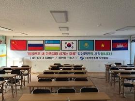 [포토]부영그룹, 외국인 근로자 인식 개선 운동…소통·안전문화 장착