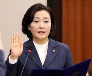 박영선 중소벤처기업부 장관 후보자가 선서를 하고 있다. (사진 = 박영선 의원실)