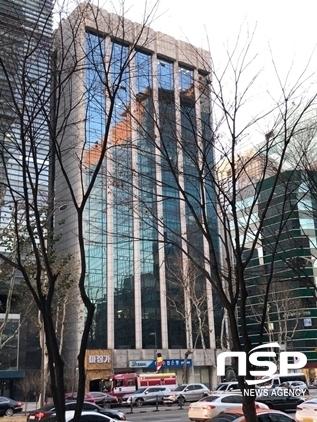정밀안전진단 결과 최하인 E등급으로 판정난 대종빌딩 (사진 = 윤민영 기자)