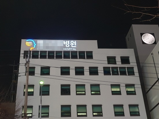 여의도 모 병원 주차타워에 설치한 LED 시계탑 (사진 = 키오스크코리아 제공)