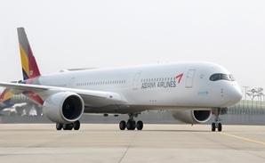 아시아나항공 A350 7호기 (사진 = 아시아나항공)