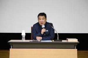 [NSP PHOTO]소상공인인연합회, 제3기 지역예비조직 워크숍 개최