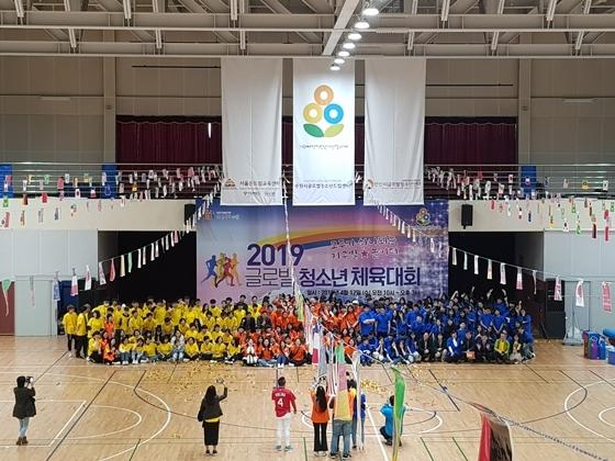 17일 장안구 보훈재활체육센터 체육관에서 열린 글로벌 청소년 체육대회. (사진 = 수원시)